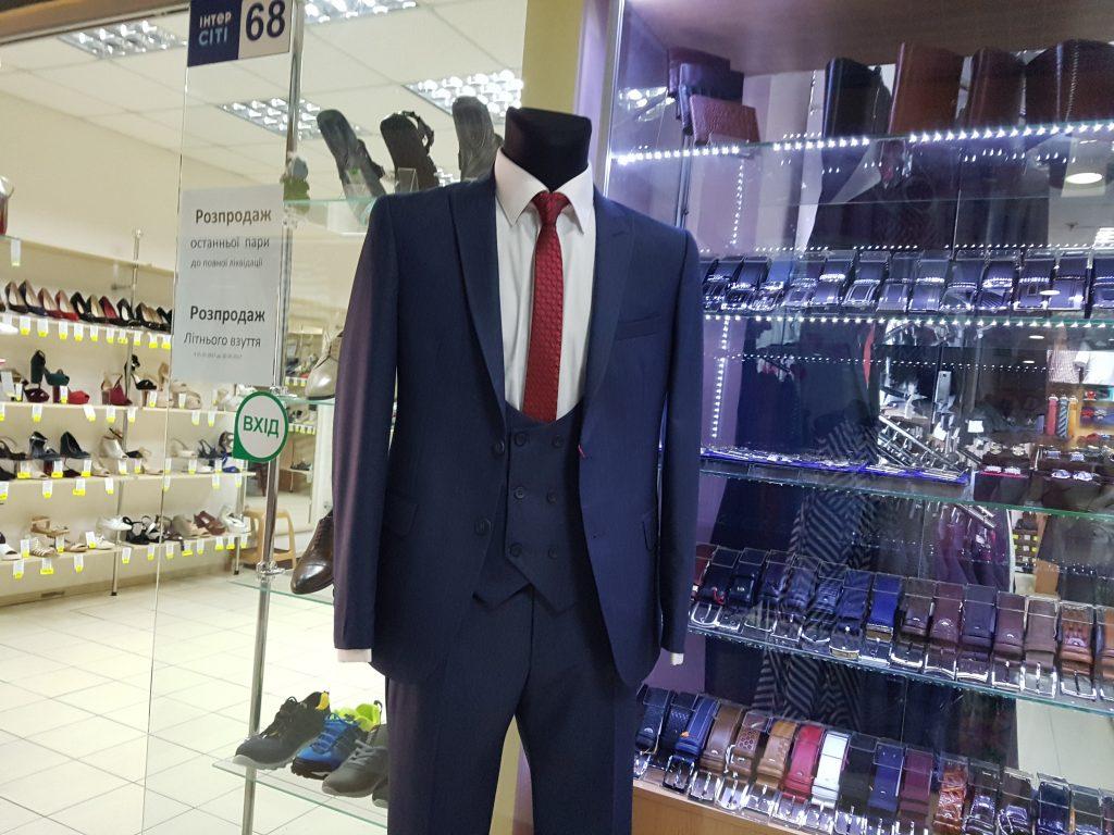 Вартість костюму в Рівному коливається від 1000 гривень на ринку і до 5000  гривень в магазині. Від вибору – розбігаються очі. Світло бежеві c37eec4656d75
