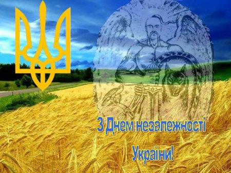 Депутат міськради Олег Карпяк вітає рівнян із днем незалежності ...