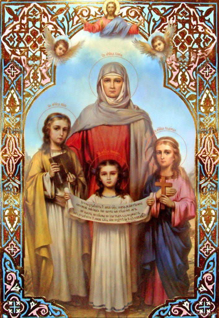 30 вересня день пам'яті мучениць Віри, Надії, Любові, та матері їх Софії:  історія свята для рівнян - КРАПКА
